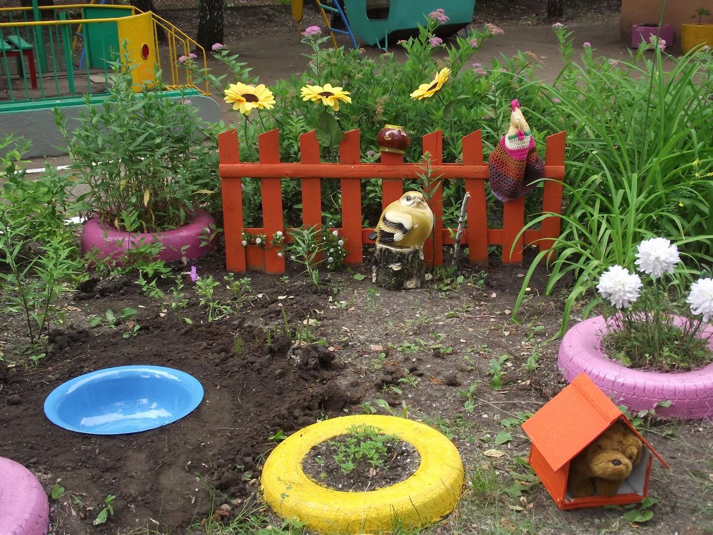 Участок в детском саду летом своими руками